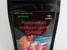 "Приправа|""Дымная"",50 г"