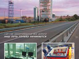 Продам асфальтобетонный завод