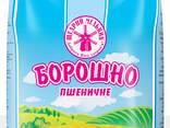 Продам муку пшеничную первого и высшего сорта от производителя Украины - photo 2