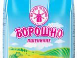 Продам муку пшеничную первого и высшего сорта от производителя Украины - photo 3
