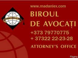 Профессиональные юридические услуги в Молдове