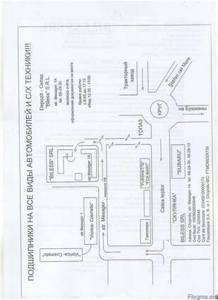 Хлористый кальций (технический и пищевой), селикогель, циали