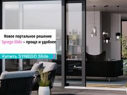 Раздвижные двери Synego Slide