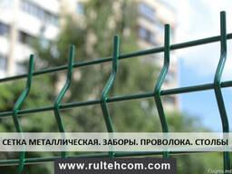 Решетчатые заборы из оцинкованной проволоки. Еврозабор. Gard