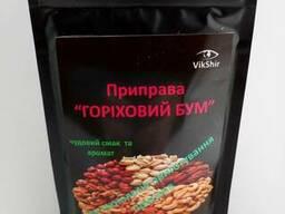 """Se condimentează """"Boabele de nuc"""",50 g"""