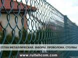 Сетка металлическая заборная. Сетка - фото 1