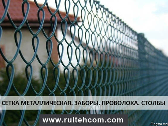 Сетка металлическая заборная. Сетка