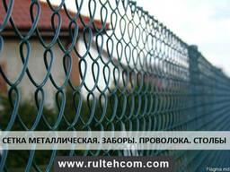 Сетка металлическая заборная.Сетка