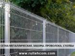 Plasa metalica. Gard metalic -preturi de la producator. Сетка - фото 1
