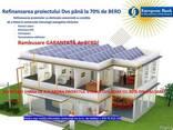 Субсидирование проектов до 10 000 € возврат денежных средств - фото 5