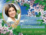 Таблички и фото для памятников. Foto pentru monumente - фото 3
