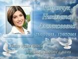Таблички и фото для памятников. Foto pentru monumente - фото 4