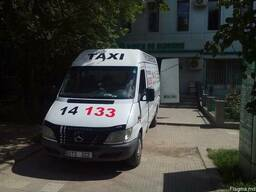 Taxi 14 133 предлагает вам услуги грузоперевозок