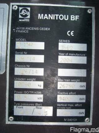 Телескопический погрузчик Manitou MT 1340 SLT