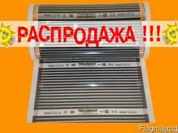 Теплый пол инфракрасный под ламинированный паркет Скидки 55%