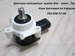 Тяга датчика положения кузова 8940660030, 89406-60030 - фото 3