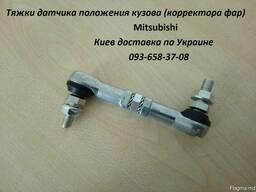 Тяга датчика положения кузова, корректора фар 8651A095 - фото 1