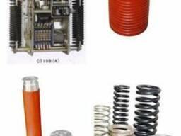 Вакуумные выключатели и все комплектующие детали к нему - фото 2