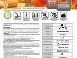 Защита деревянных конструкции от огня и плесени в Молдове! - фото 2
