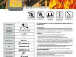 Защита деревянных конструкции от огня и плесени в Молдове! - фото 3