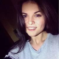 Горина Юлия