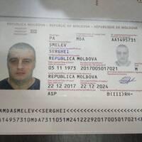 Шмелев Сергей Николаевич