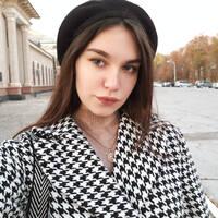 Голан Алина Алексеевна